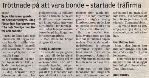 massage guide københavn escort massage aalborg